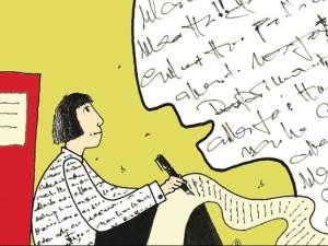 Citazioni immaginarie